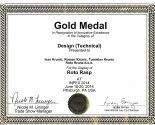 INPEX USA 2014 Gold medal for Roto Rasp in the Category of Technical Design