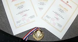 nagrade-i-medalje-roto-raspa